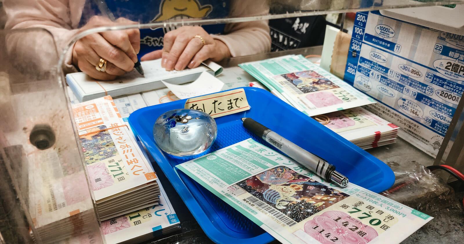 【株取引体験談】株取引赤字スタート