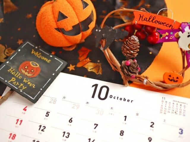 再登場や終了間近のお得なキャンペーンも!10月のキャンペーン情報