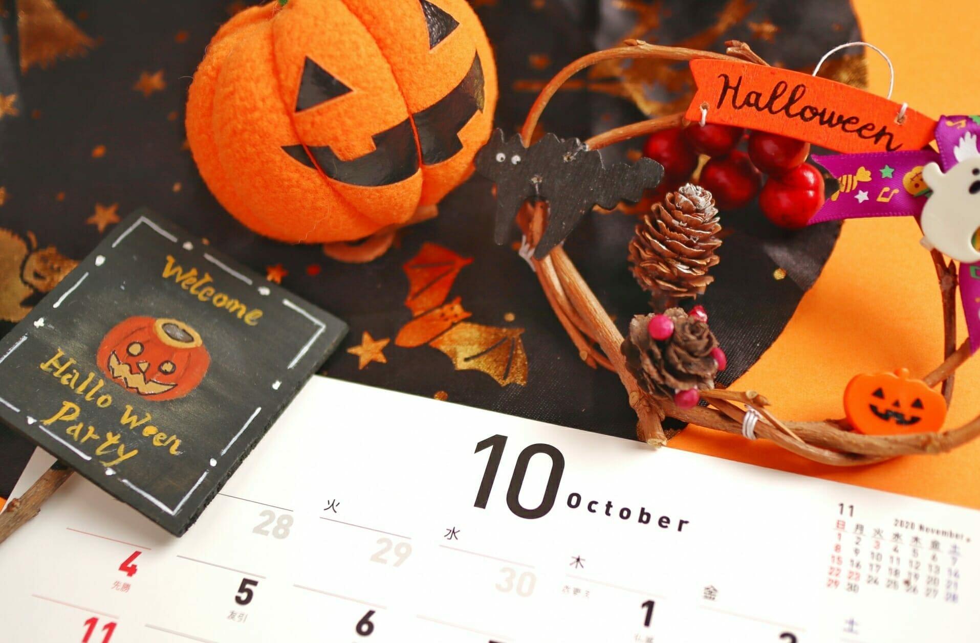 大統領選の他にも注目すべきイベントが満載となった10月の為替相場